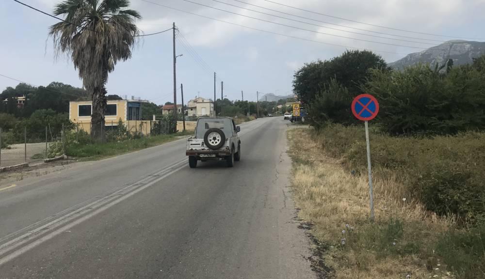 Meine Laufstrecke auf Korfu
